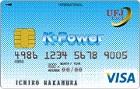 K-Powerカード