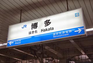 西日本シティ銀行 ネットスタイル限定定期預金 1年もの0.275%