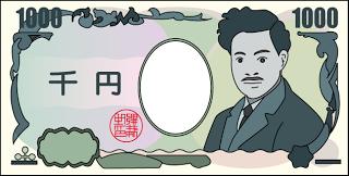 楽天銀行 現金1,000円プレゼント! 新規口座開設&円定期預金