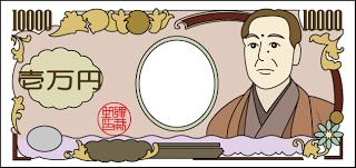 楽天銀行 抽選で現金10,000円プレゼント!キャンペーン