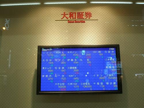 大和証券も 1月の個人向け国債キャンペーン