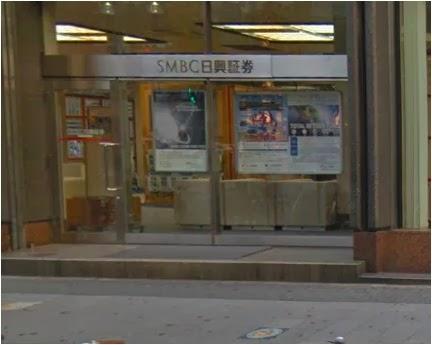 SMBC日興証券 個人向け国債キャンペーン 2014年2月、3月