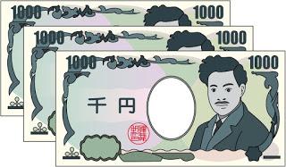 野村證券 全員に現金3,000円をプレゼント! 新規口座開設キャンペーン