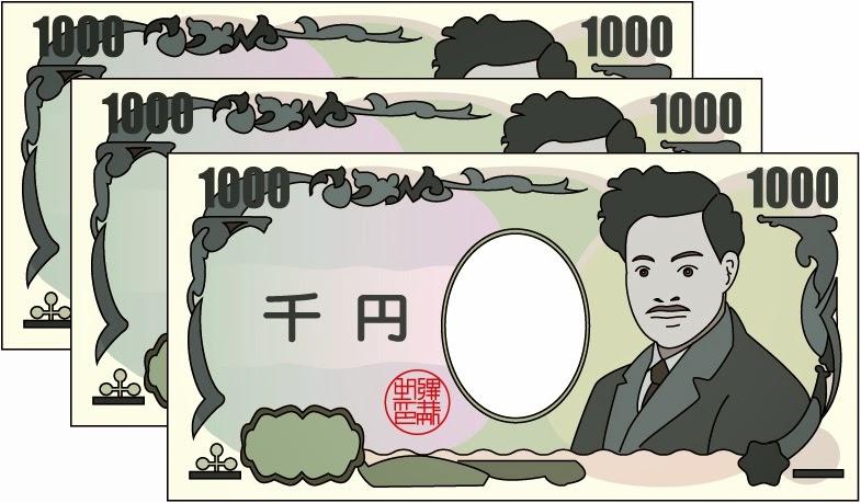 じぶん銀行 3,000円プレゼント 給与振込deハッピーキャンペーン