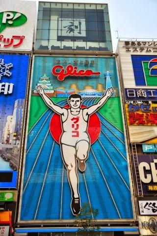 大口も下落! 大阪厚生信用金庫 大口定期預金 最高金利年0.475%