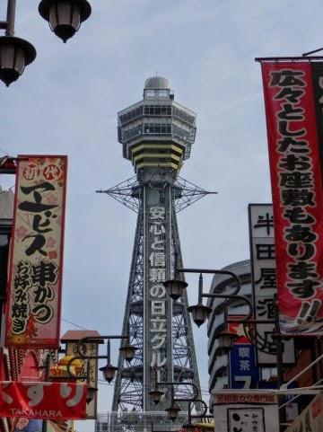 大阪信用金庫 ネットDE定期預金 1年もの0.425% 2年もの0.430%