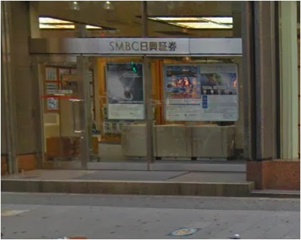 SMBC日興証券 個人向け国債キャンペーン 2014年4月