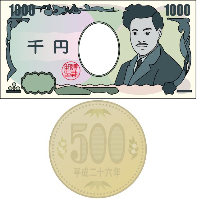 楽天銀行 現金最大1,500円プレゼント 新規口座開設キャンペーン!