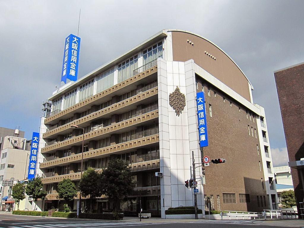 大阪信用金庫 1年もの年0.40% 「カトレアフレンド7」定期預金