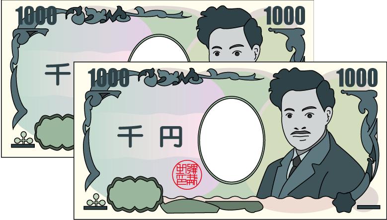 楽天銀行 新規給与受取で現金最大2,000円をもれなくプレゼント!