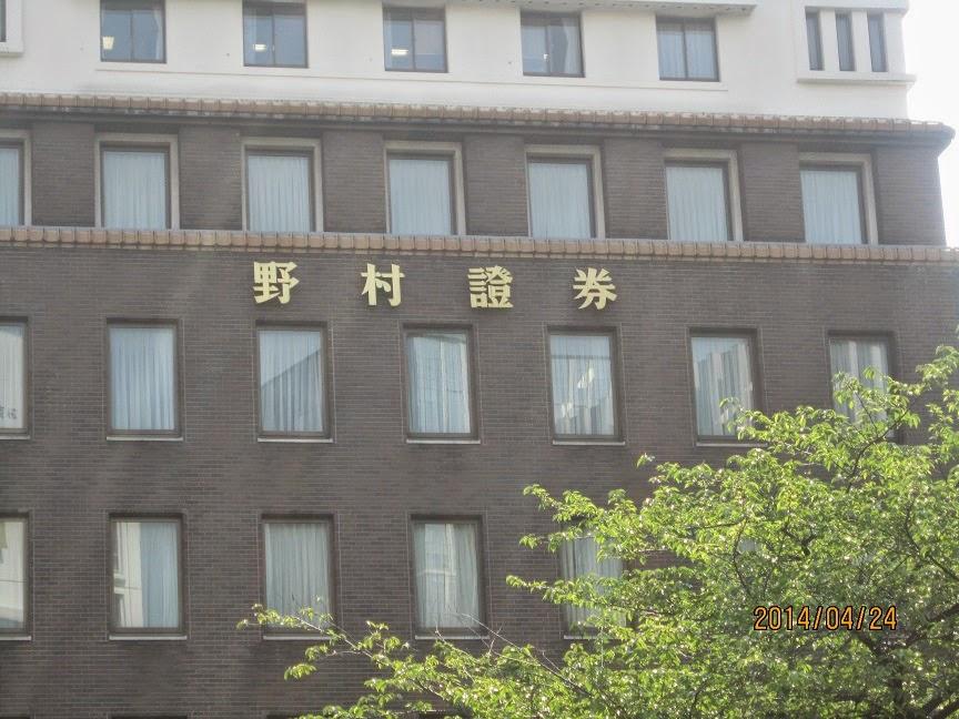 野村證券 個人向け国債キャンペーン 2014年6月