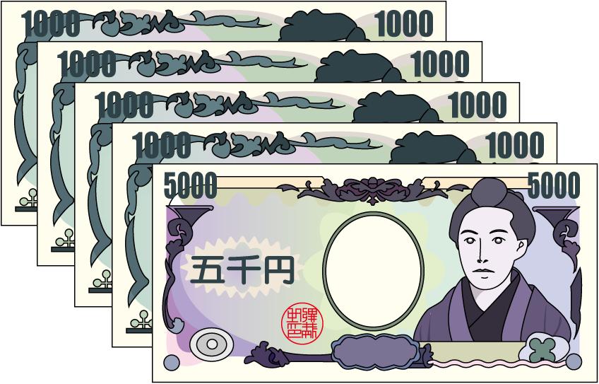 新生銀行 最大9,000円現金プレゼント! 夏のキャッシュプレゼントキャンペーン