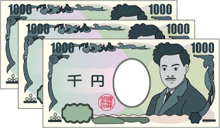 SMBC日興証券 全員に現金3,000円をプレゼント! ネットで口座開設キャンペーン