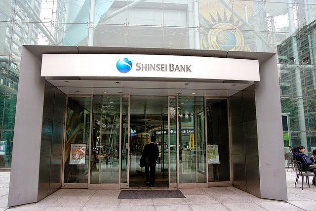 新生銀行 最大6万円キャッシュバック 夏の円定期 キャッシュプレゼントキャンペーン!