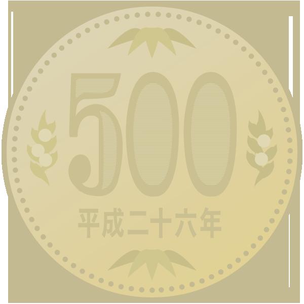 SMBC日興証券 抽せんで500円をプレゼント! 電子交付でエコキャンペーン