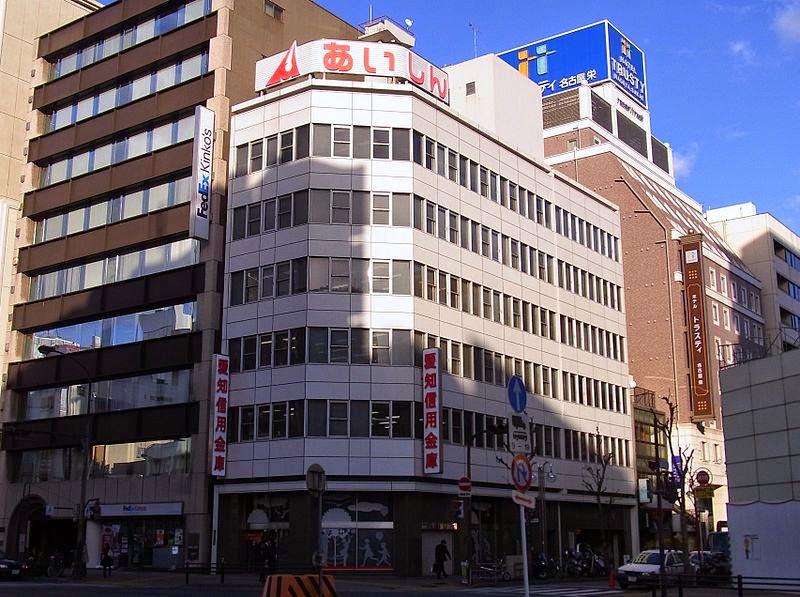 愛知信用金庫  最高金利年0.50% 猪子石支店限定 25周年記念特別金利キャンペーン
