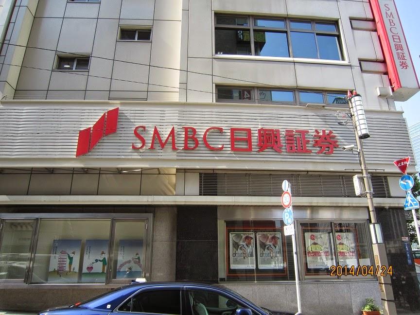 SMBC日興証券 個人向け国債キャンペーン 2014年9月