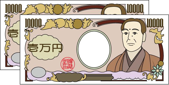 全員に2万円プレゼント! ジャパンネット銀行 円定期預金×投資信託キャンペーン