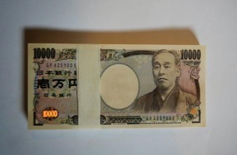 現金100万円