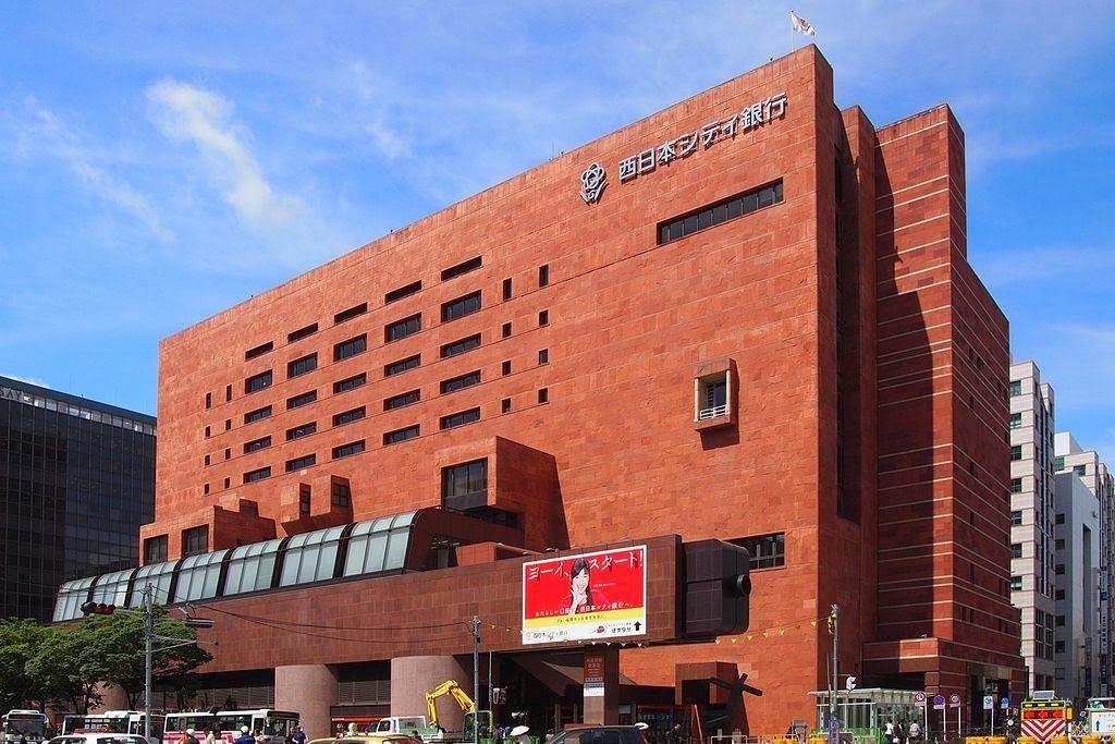 西日本シティ銀行 創立10周年 冬の輝きキャンペーン