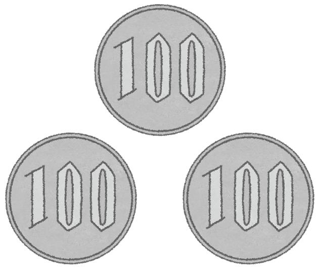 住信SBIネット銀行 利用登録するだけで全員に現金300円プレゼント ≪BIG≫応援キャンペーン