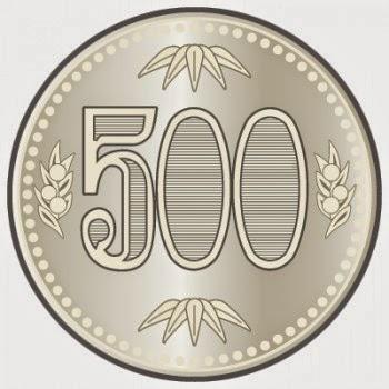 SMBC日興証券 抽せんで500円をプレゼント! Eメールサービス申込キャンペーン 2015年冬