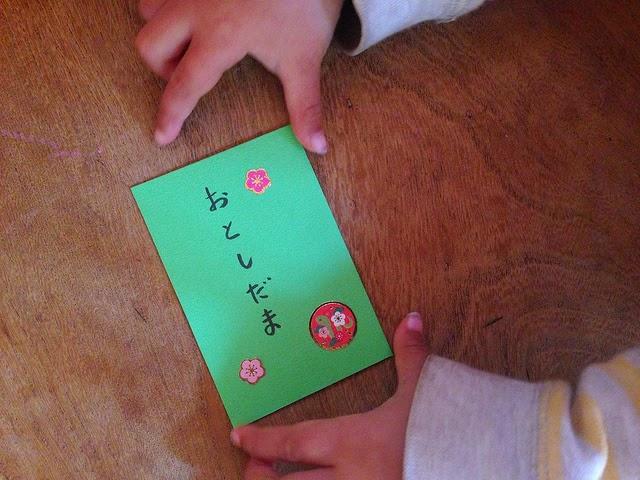 楽天銀行 お年玉キャンペーン 口座開設で500ポイントプレゼント!