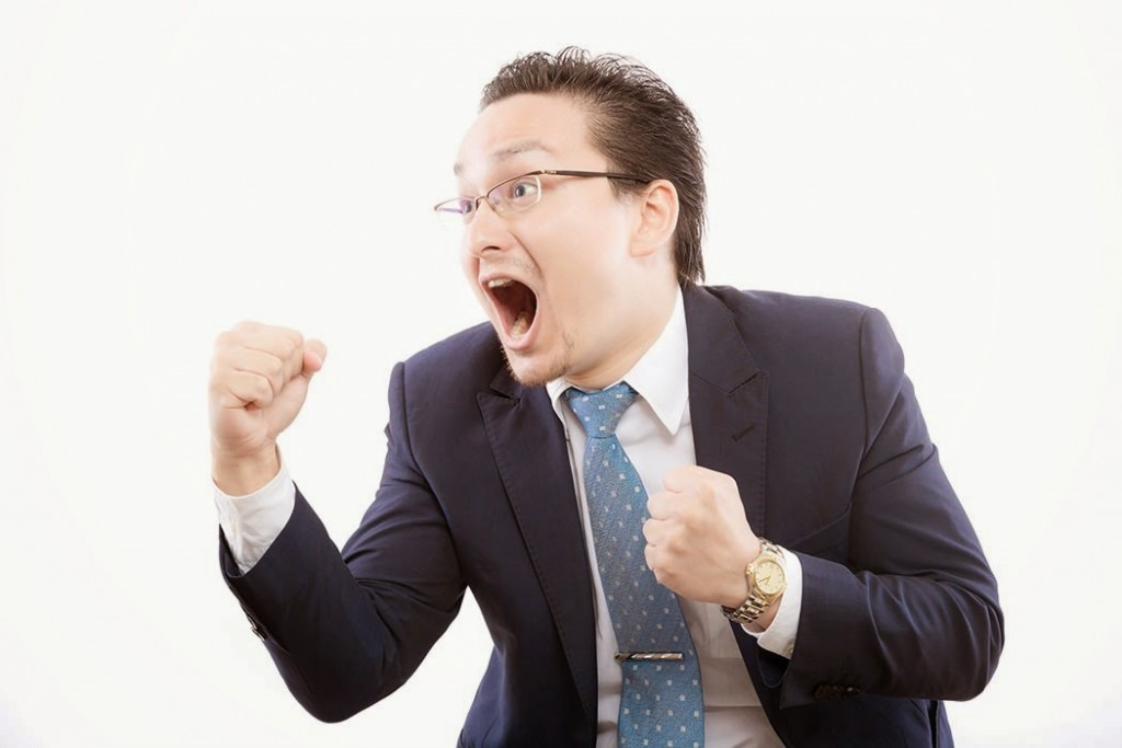 驚愕! 楽天銀行 7日間限定 1ヶ月もの 年.50% 円定期預金特別金利キャンペーン