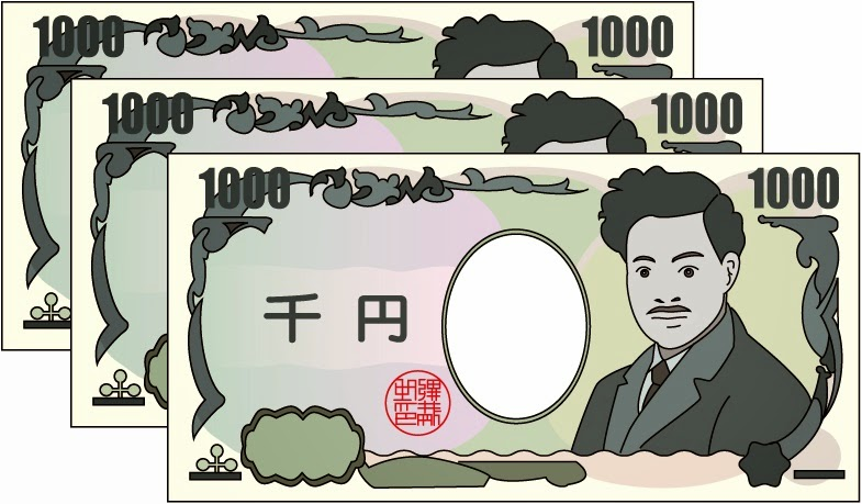 SBI証券 現金3,000円プレゼント 外株口座開設&お取引キャンペーン
