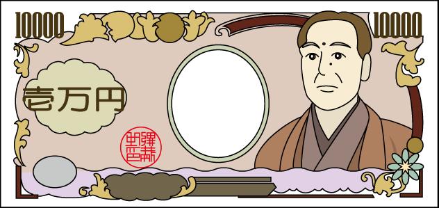 住信SBIネット銀行 最大1万円が当たる! 新生活応援キャンペーン