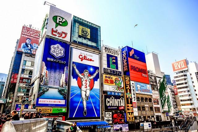 大阪信用金庫 ネットDE定期預金 1年もの0.425% 2年もの0.430% 2015年上期