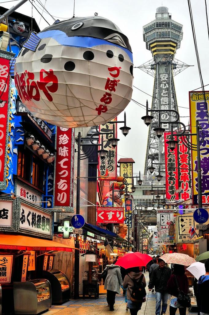 大阪厚生信用金庫  最高金利年0.575%! スプリングキャンペーン 2015年春