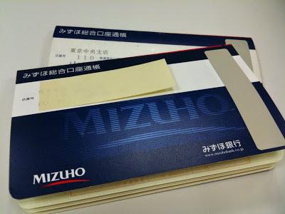 みずほ銀行 年1.00%!! 2015夏のウルトラキャンペーン【関西地区限定】