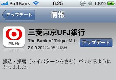三菱東京UFJ銀行 抽せんで1万円プレゼント! 夏の資産運用キャンペーン