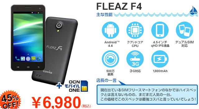 FLEAZ F4
