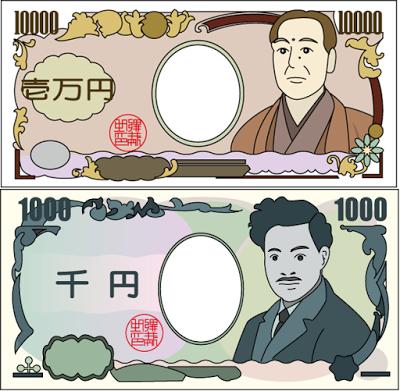 最大11,000円プレゼント じぶん銀行×カブドットコム証券 口座開設キャンペーン