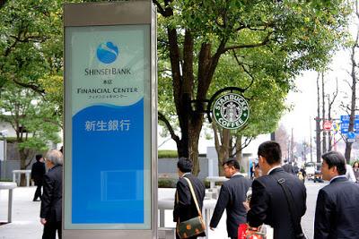 【8月限定】 新生銀行 預金残高が増えれば増えるほどTポイントがザクザクもらえる