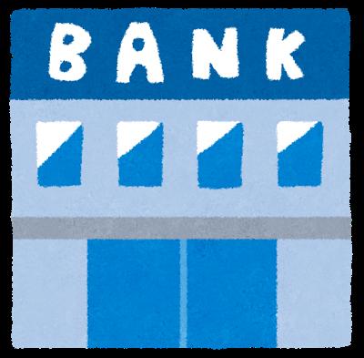 定期預金キャンペーン ランキング 2015年8月