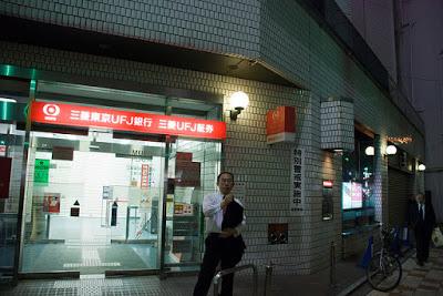 全員に現金1,000円プレゼント! 三菱東京UFJ銀行 テレビ窓口キャンペーン