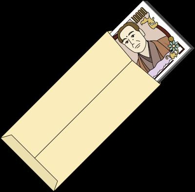 抽選で賞金10万円ゲット! 松井証券 「iシェアーズ」シリーズETF 新規上場記念キャンペーン