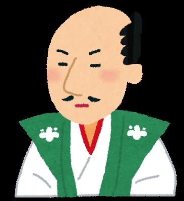 愛知銀行 ウィンターキャンペーン2015