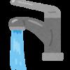 名古屋市の水道料金のしくみと支払い方法と減免(げんめん)制度