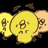 『ぴよか』は名古屋市の子育て世帯なら誰でも受け取れて協賛店に提示するだけで割引などの特典が受けれます