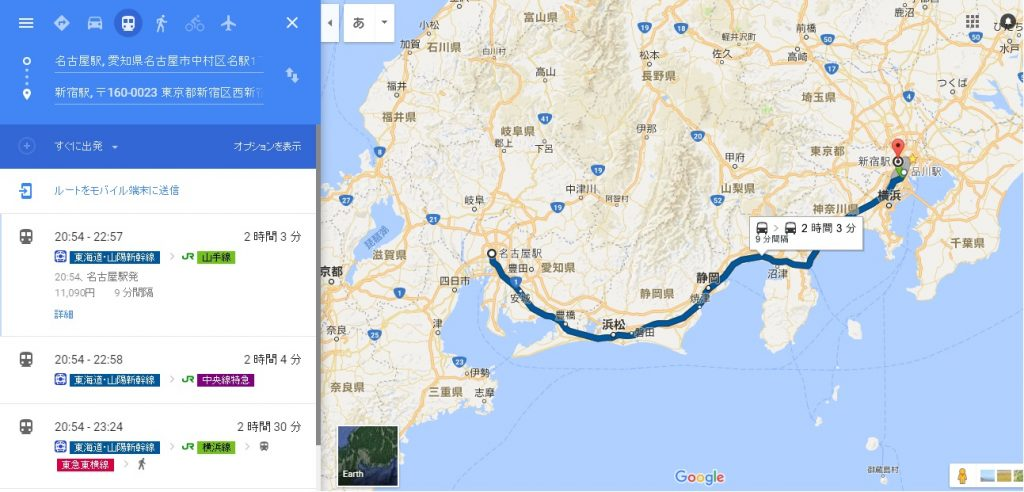 Googleマップルート検索結果