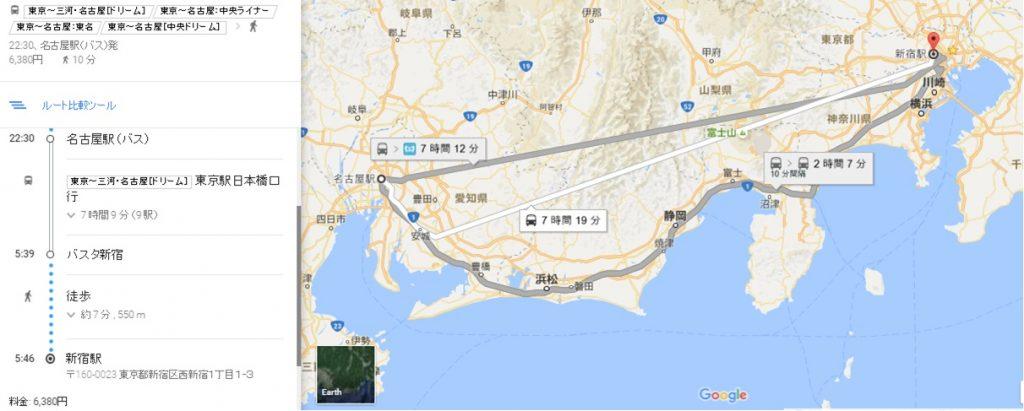Googleマップバスルート