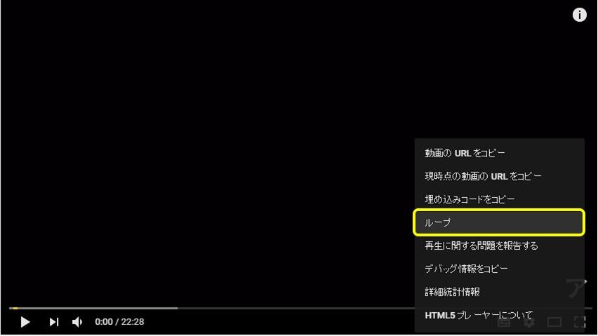 youtube-repeat