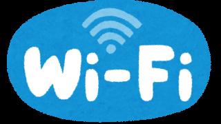 wifiインターネット