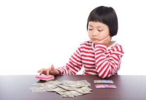 控除 女の子 子供 お金