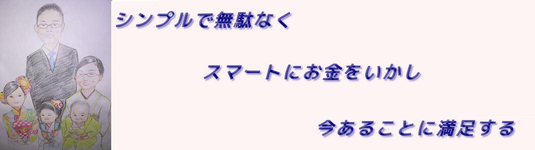 H29.12.22ヘッダー家族