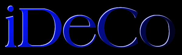 iDeCO DC イデコ 確定拠出型年金